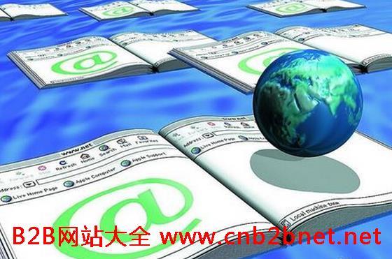 免费电子商务平台重复信息的定义及危害