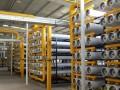 反渗透阻垢剂大型设备应用 (4)